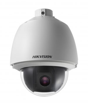 L:DnzInternxamppCB-Worker-dk3CamsWarmPtzBox2901_2Hikvision-DS-2DE5425W-AE-IP-PTZ-Kamera-25x-.jpg