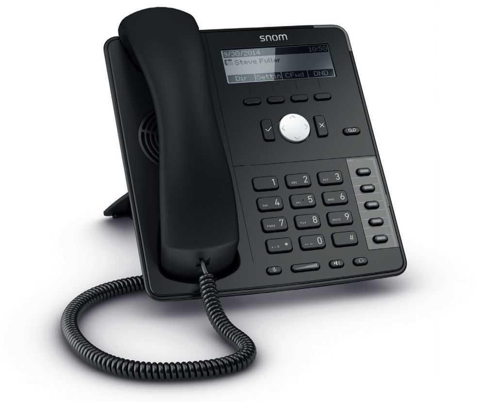snom-d712-schwarz-orangecomputer-ip-tischtelefon-telefonie-voip-telefon